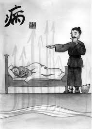 kinaiakesavizkutatas6