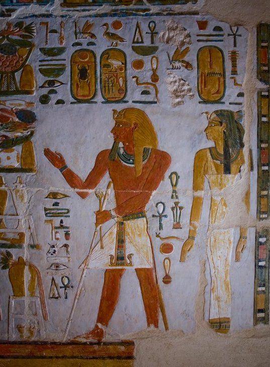 I. Tutmózisz és édesanyja, Senseneb (magyarosan Szenszoneb). Egyptian-Polish Archaeological and Conservation Mission of the temple of Hatshepsut at Deir El-Bahari