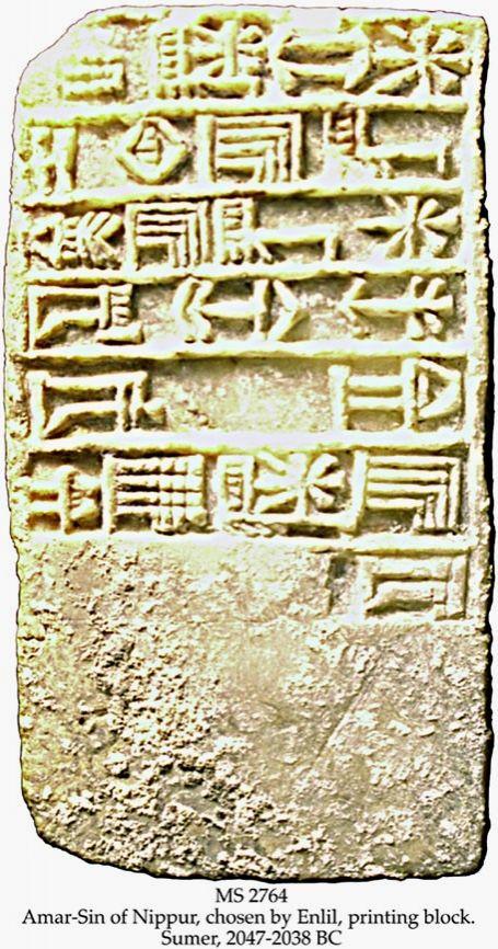 káldeai-babiloni csillagjóslás11