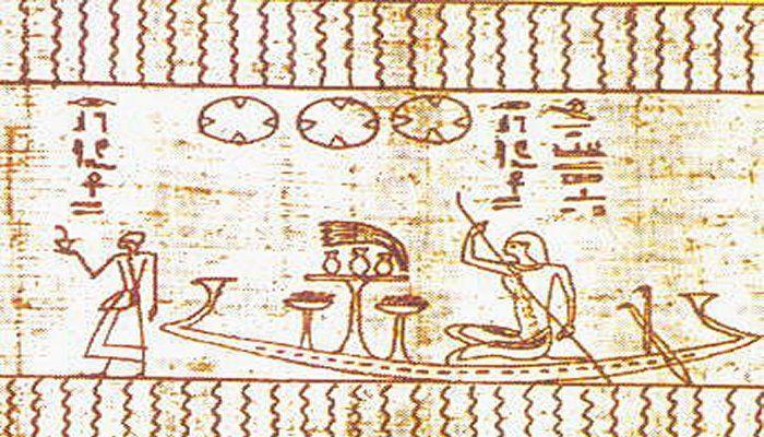 A III. Tutmózisz által látott repülő tárgyak