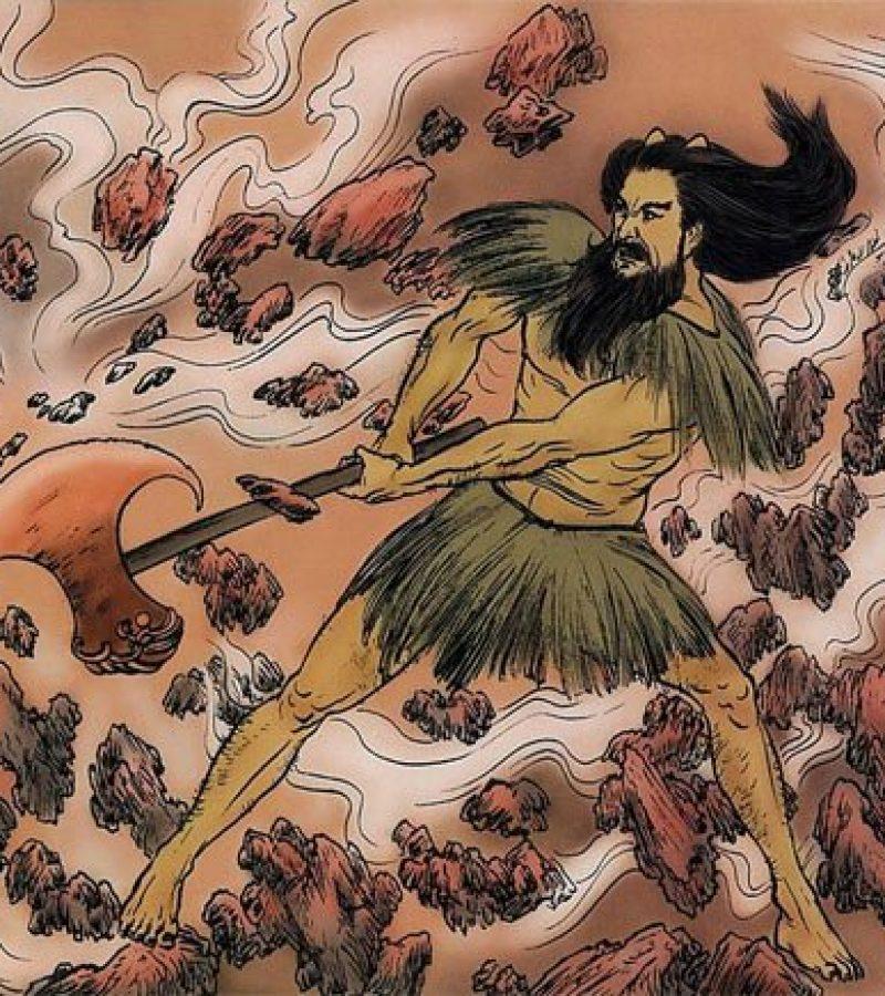 Pangu és a kínai teremtéstörténet