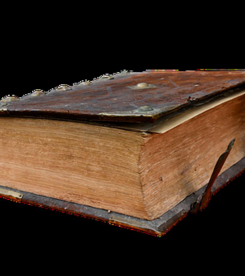 Megannyi titkot rejtő rejtélyes kézirat: A Zakynthosi Kódex rejtélyes újszövetségi részlet?
